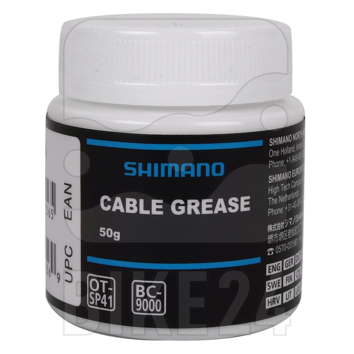 Shimano Special Grease for Shifting Casings - 50 g
