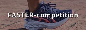 Zapatillas ASICS faster