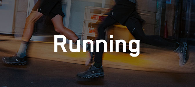 Keep up your basic endurance on the bike with running training!