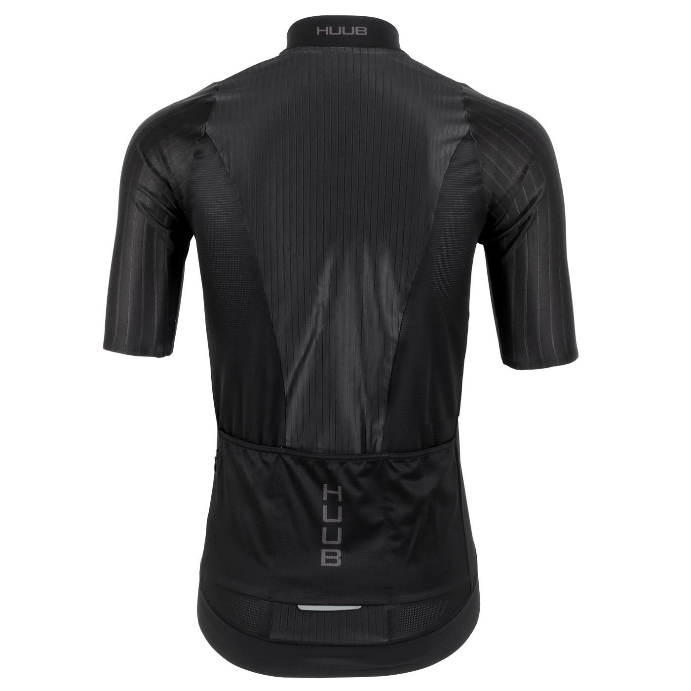 Bild von HUUB Design Aventus Cycle Kurzarm-Trikot - schwarz/charcoal