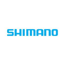 Shimano – Fahrrad-Komponenten & Zubehör vom Marktführer