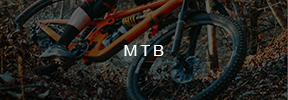 Sidi - Zapatillas ciclismo MTB