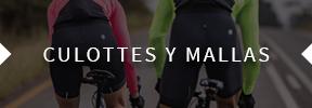 ASSOS – Pantalones y shorts de ciclismo Premium