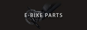 Shimano STePS – High-Performance E-Bike Komponenten